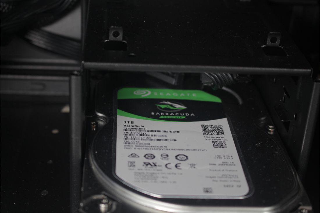 dysk twardy w gotowym PC od Chillblast