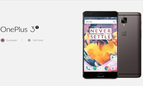 OnePlus 3T - Rozczarowanie Miesiąca?