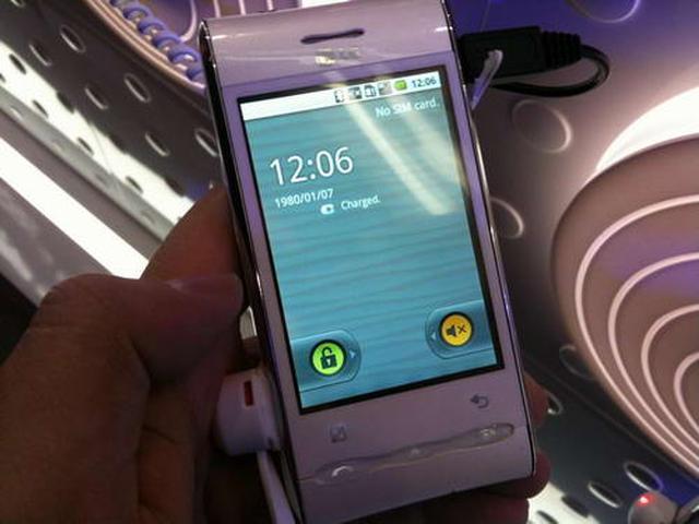 LG GT540 Swift - pierwszy test smartfona