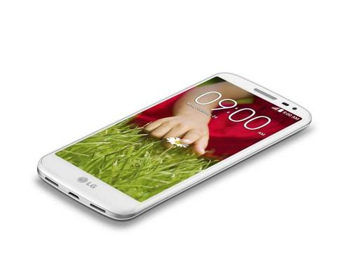 LG G2 mini white