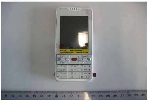 Sony Ericsson G 702 BeiBei