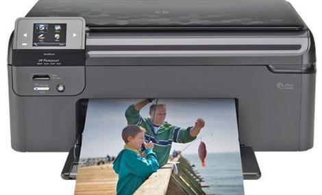 HP Photosmart WiFi B110a - funkcjonalne urządzenie wielofunkcyjne
