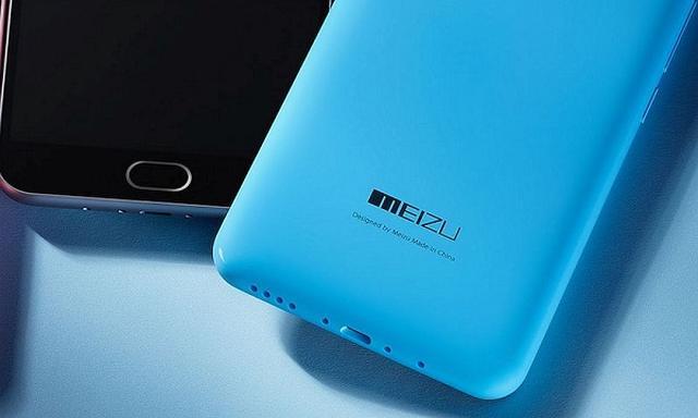 Meizu Proponuje Niezwykle Tani i Dobry Smartfon!