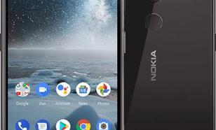 Nokia 4.2 DS 3/32GB BLACK