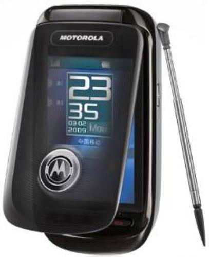 Motorola A1210 Ming