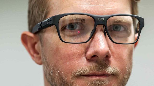 Intel Vaunt - Inteligentne Okulary, Które Odmienią Rynek?