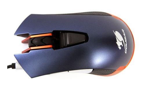 Cougar 550M
