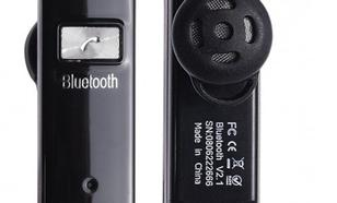 Global Technology BLUETOOTH E280