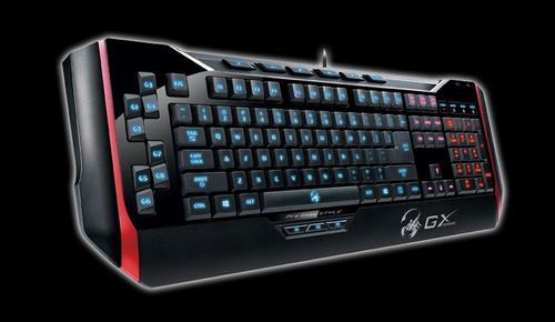 Genius Manticore gaming keyboard