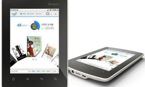 Kyobo e-Reader - czytnik e-booków z kolorowym wyświetlaczem