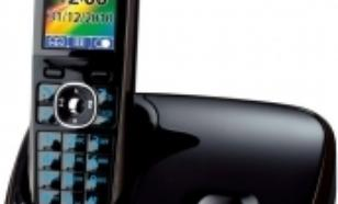Panasonic KX-TG8511