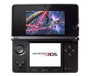 Nintendo 3DS Czarna