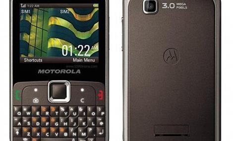 MOTOROLA EX115 - prezentacja telefonu