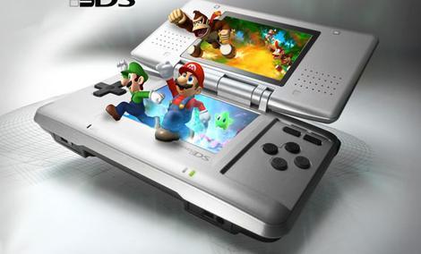 Nintendo 3DS – nowa konsola do gier z wyświetlaczem 3D