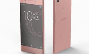 Sony Xperia XA1 Różowy (1308-4515)