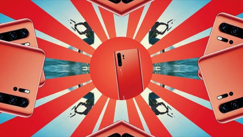 Huawei P30 tył telefonu