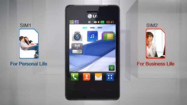LG T375 DUAL SIM - funkcjonalny telefon obsługujący dwie karty SIM jednocześnie