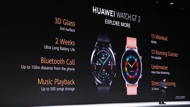 Huawei Watch GT 2 pokaże się w dwóch odsłonach