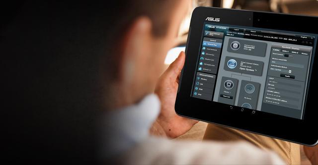 Recenzja Asus RT-AC5300 interfejs