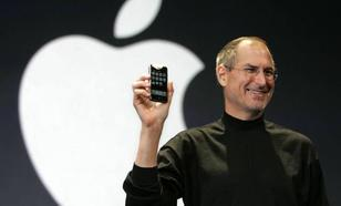 Apple iPhone 4 – data premiery