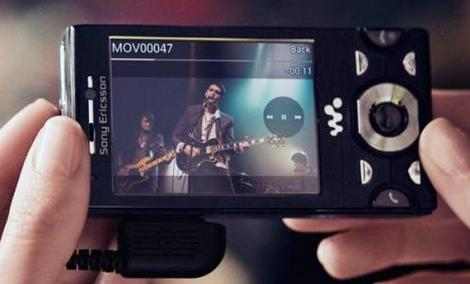 PORADA: Funkcja comeks strips  - Sony Ericsson W995