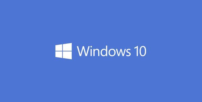 Wszystko co Powinieneś Wiedzieć o Windows 10 - Jak się Przygotować?