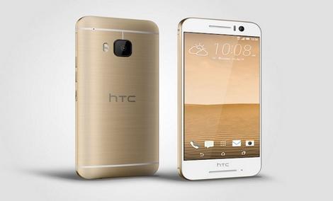 HTC One S9 - Średniak za Wygórowane Pieniądze