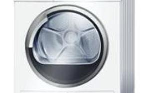 Bosch WTS86515PL
