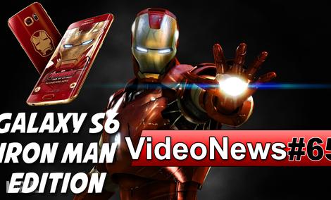 VideoNews #65 - Przeglądarka od Adblocka, Cyberpunk 2077 i wyniki sprzedaży Wiedźmin 3!