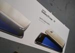 """Samsung Galaxy S7 Edge i S7 wkracza w fazę """"przedsprzedaży""""!"""