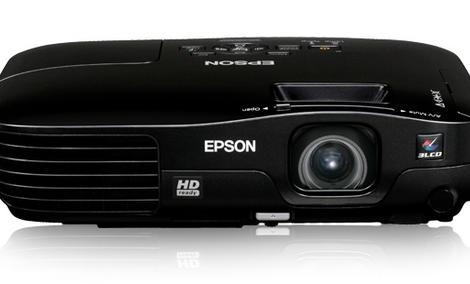 Epson EH-TW450 - unboxing