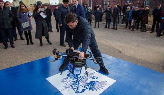 Rosyjski Dron Pocztowy