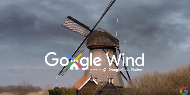 Google Wind - PRIMAAPRILISWTECHNOLOGI