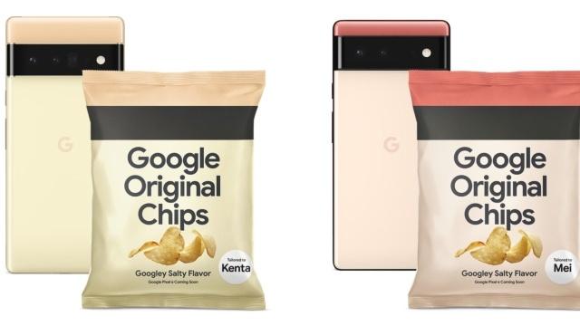 Pixel 6 w Japonii kupimy z chipsami