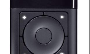 Logitech Squeezebox Controller