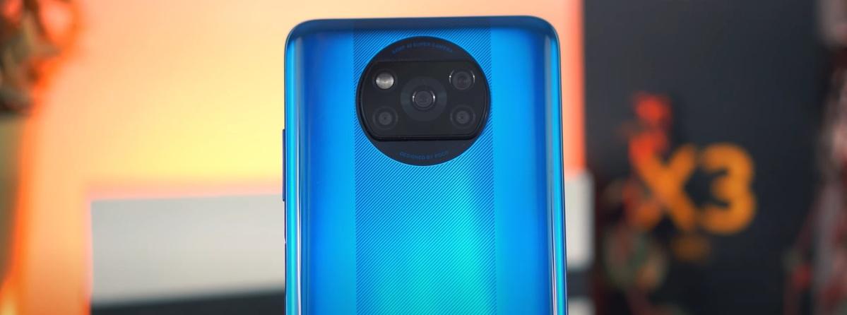POCO X3 NFC to ciekawy telefon z wieloma funkcjami