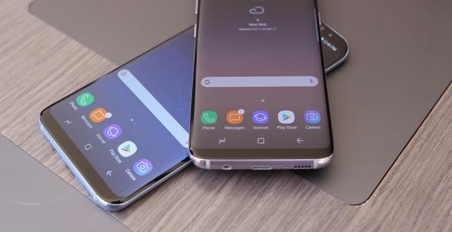 Ekran Samsung Galaxy S8+