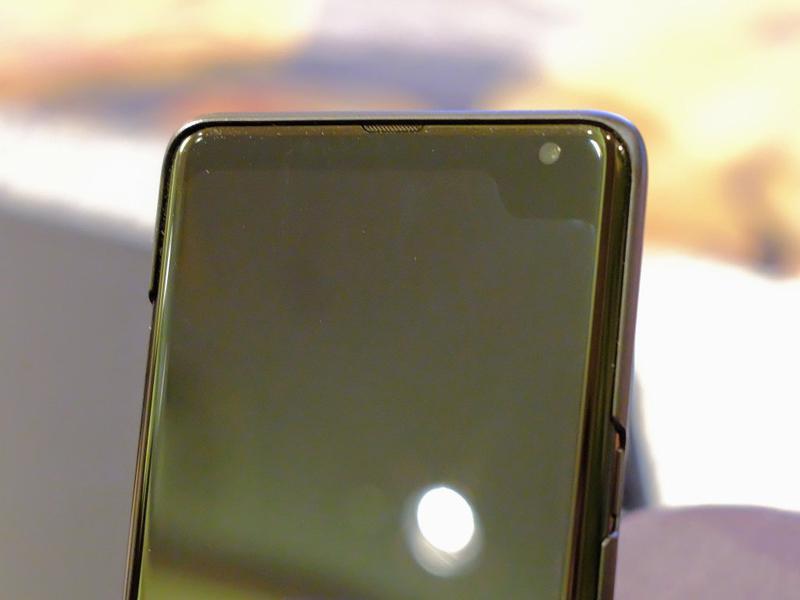 Samsung z nietypowym wcięciem