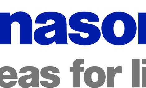 Wartość marki Panasonic rośnie!