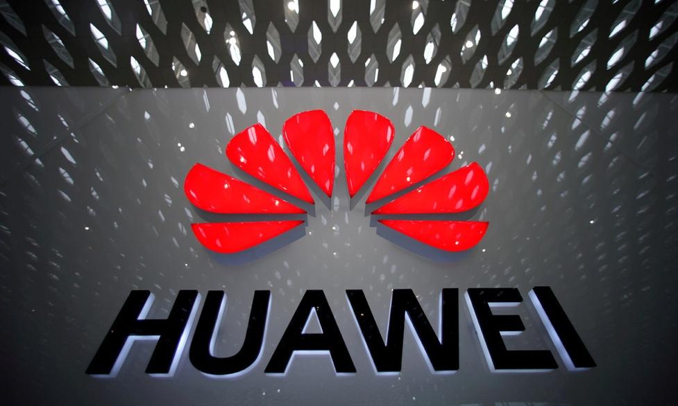 Huawei wchodzi na rynek monitorów PC