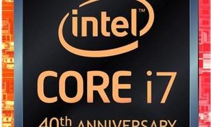 Intel Core i7-8086K 4.0GHz, 12MB, BOX (BX80684I78086K) 40th Anniversary Edition