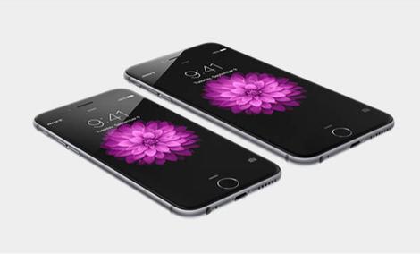 Dom Za Nowego iPhone'a, Czyli Nietypowa Transakcja