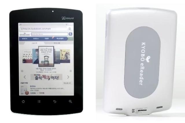 Kyobo oraz Qualcomm prezentują kolorowy czytnik elektroniczny książek z technologią mirasol