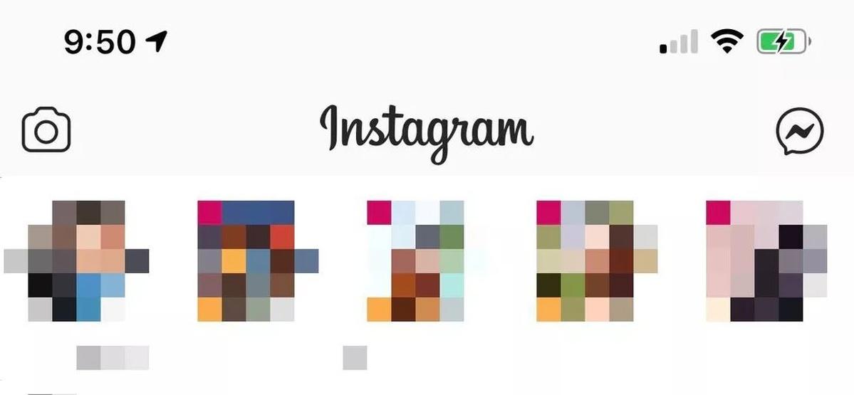 Logo Messengera w instagramowej aplikacji (źródło: The Verge)
