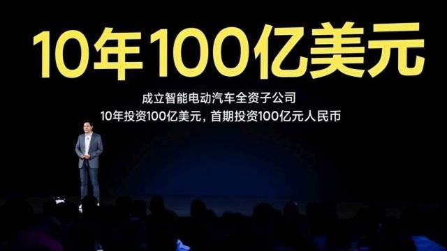 Xiaomi przeznaczy 10 miliardów dolarów na elektryczne samochody