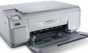 HP Photosmart C4580 (Q8401B)
