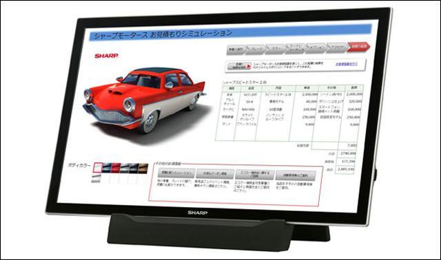 Nowy monitor dotykowy Sharp – 20 cali i śledzenie 10 dotyków jednocześnie