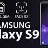 Samsung Galaxy S9 i S9 Plus