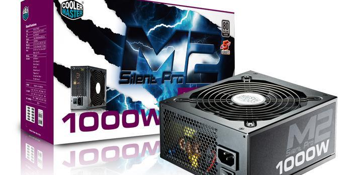 Ciche zasilacze od Cooler Master Seria Silent Pro M2 debiutuje na rynku