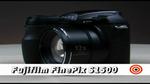 Fujifilm Finepix S1500 [TEST]